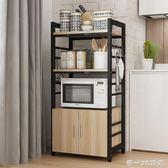 創意廚房置物架微波爐架多層落地可調節烤箱架碗碟收納整理架櫥櫃【帝一3C旗艦】YTL