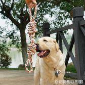 寵物互動耐咬大號繩結玩具小中大型犬狗狗棉繩金毛拉布拉多磨牙棒  居家物語
