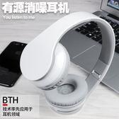 藍牙耳機頭戴式無線通話插卡 東京戀歌