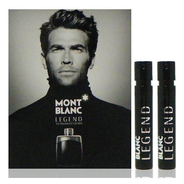 Montblanc Legend 傳奇經典男性淡香水 1.2ml x 2