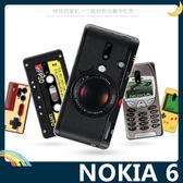 NOKIA 6 復古偽裝保護套 軟殼 懷舊彩繪 計算機 鍵盤 錄音帶 矽膠套 手機套 手機殼 諾基亞