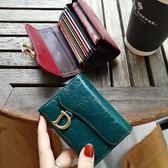 皮質卡包女式多卡位小巧簡約超薄大容量卡夾新品時尚潮