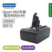 Kamera 吸塵器鋰電池 for Dyson V6H