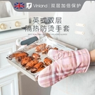 隔熱手套 防燙手套烤箱隔熱加厚微波爐耐高溫烘焙廚房家用專用