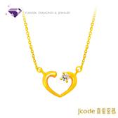 【真愛密碼 西洋情人節】『遇見愛情』黃金項鍊-純金9999 元大鑽石銀樓