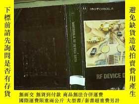 二手書博民逛書店MOTOROLA罕見RF DEVICE DATA(21)Y180