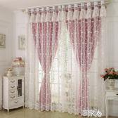 公主風窗簾成品加厚全遮光