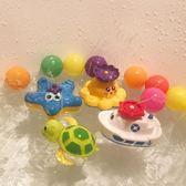 年終盛宴  寶寶洗澡玩具兒童玩水電動噴水章魚嬰兒玩水男孩女孩戲水玩具   初見居家