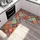 廚房地毯 京華廚房長條地墊防滑防油臥室門墊進門墊子浴室腳墊床邊地毯定制