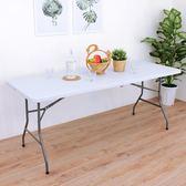 寬180公分-對疊折疊桌 露營桌 餐桌 工作桌 書桌桌 拜拜桌(桌面厚3.5公分)-象牙白色BSL-Z180-7