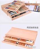 櫸木抽屜木質畫架畫盒桌面油畫箱素描彩鉛收納盒子畫畫  凱斯盾數位3C