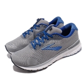 Brooks 慢跑鞋 Adrenaline GTS 20 4E 超寬楦 灰 藍 男鞋 運動鞋 【ACS】 1103074E051