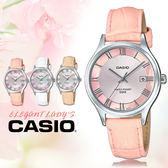CASIO手錶專賣店 CASIO  LTP-E142L-4A 真皮錶帶 礦物玻璃 50米防水