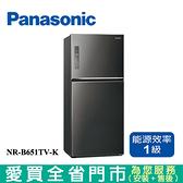 Panasonic國際650L雙門變頻冰箱NR-B651TV-K含配送+安裝【愛買】