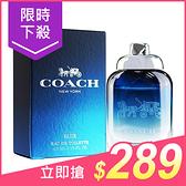 COACH 時尚藍調淡香水(4.5ml) 【小三美日】男香※禁空運 $299