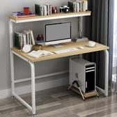 電腦桌 臥室電腦桌臺式桌家用高中學生寫字桌簡易書桌簡 青山市集