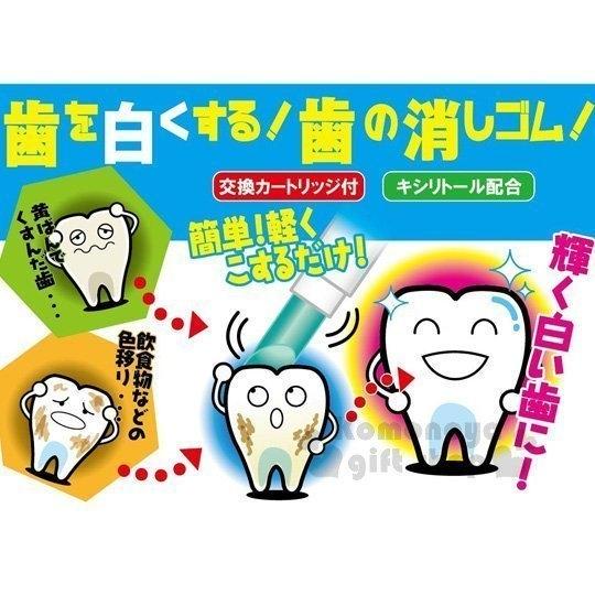 TO-PLAN 美白牙齒橡皮擦筆《綠白.長條型.含透明蓋》附替換橡皮擦