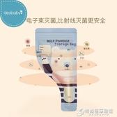 奶粉盒 奶粉袋便攜一次性 嬰兒外出奶粉盒寶寶迷你儲存袋分裝袋30 時尚芭莎