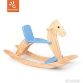 Infanton純實木兒童木馬嬰兒搖馬木質搖椅寶寶搖搖馬小車玩具禮物 新北購物城