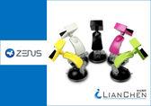 韓國直送 ZENUS 智慧型手機 專用可調式車架 可適用多款手機