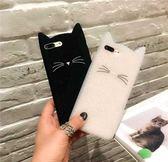 鬍鬚貓 SONY Xperia L2/XA1 Ultra手機殼 手機套 軟殼