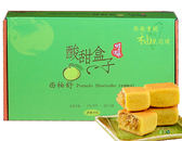 西施柚子酥 傳統手工製