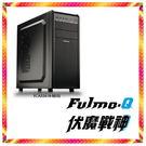 全新改版B360M i3-8100 處理器4GB高效能M.2 SSD 24X燒錄 主機
