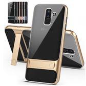 三星 J8 J6 J4 J2 Pro 2018 艾?格斯系列 透明款 手機殼 全包邊 支架 保護殼