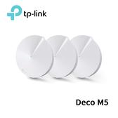 【限時至0831】 TP-Link Deco M5 Mesh Wi-Fi系統 無線網狀路由器 (三入組)