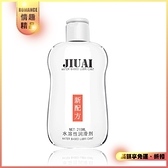 按摩油 潤滑液 水性 推薦 JIUAI 久愛‧新配方強拉絲水溶性潤滑液 215ml
