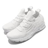 Under Armour UA 慢跑鞋 W HOVR Phantom RN 全白 女鞋 運動鞋 【PUMP306】 3022600101