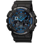 CASIO卡西歐G-SHOCK 機械感重型運動錶-隱藏版黑藍GA-100-1A2DR