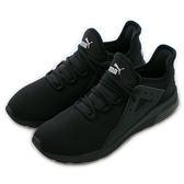 Puma Electron Street  慢跑鞋 36730901 男 舒適 運動 休閒 新款 流行 經典