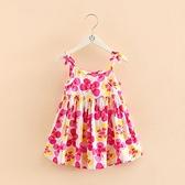 免聚寶寶 2021夏裝公主女童童裝裙子兒童吊帶洋裝子 女qz-1937 幸福第一站