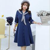 中大尺碼~領口撞色長袖連衣裙(XL~4XL)