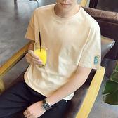 短袖男t恤打底衫韓版大碼半袖純色夏季寬鬆夏裝上衣男士體恤衣服   初見居家