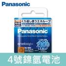 【補貨中1205】Panasonic 國際 Eneloop AAA 四號 鎳氫電池 800mAh 充電電池 四號電池 低自放電