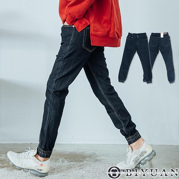 【OBIYUAN】束口褲 韓版 單寧 彈性牛仔褲 縮口褲 素面長褲【P1842】