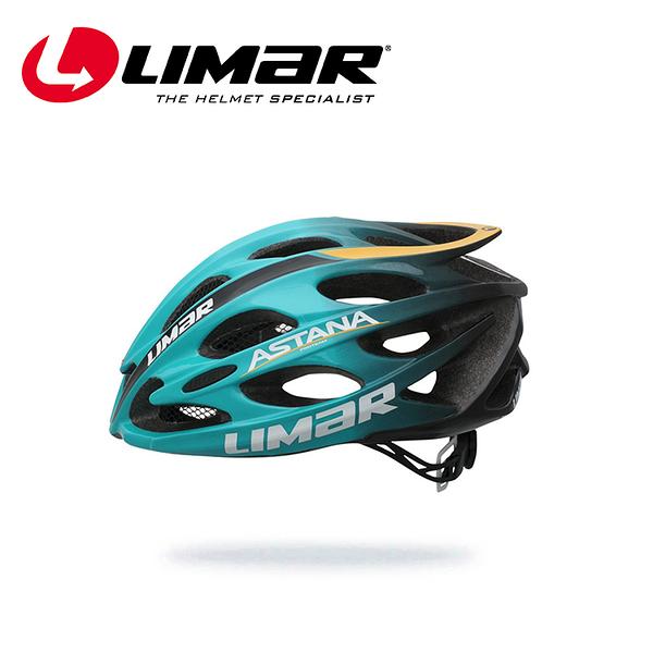 LIMAR 超輕量自行車帽Ultralight+【Astana車隊】 / 城市綠洲(自行車帽、頭盔、輕量化)