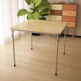 簡易折疊桌麻將桌休閒棋牌桌飯桌便攜桌子餐桌方桌多功能桌子wy
