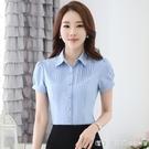 雪紡襯衫女短袖夏季職業百搭韓版上衣工裝工作服氣質白色襯衣洋氣 美眉新品