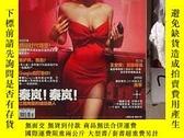 二手書博民逛書店男人裝2010罕見4Y203004