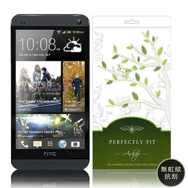 【A Shop】 Real Stuff 系列Screen Protector HTC NEW ONE 無虹抗刮保護貼(正)-ASP002-AA-HN1