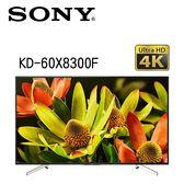 SONY 新力 KD-60X8300F 60吋 4K HDR 連網液晶電視【公司貨保固+免運】