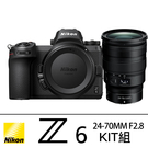 NIKON Z6 單機身 + Z 24-70mm F/2.8 S KIT 全幅無反 公司貨 2/29前登錄送7000元禮券