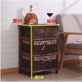 實木床頭櫃簡約田園籐編收納櫃多層儲物小櫃子臥室窄邊櫃斗櫃包郵【G140-3烤色條紋布】