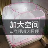 蚊帳個性蒙古包蚊帳1.8m床雙人家用1.5加厚加密1.2米新款三開門Igo 摩可美家