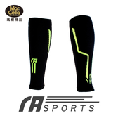 瑪榭 透氣壓力小腿套(單支入) 台灣製 MS-21583