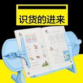 兒童閱讀架讀書架簡易桌上學生用書夾書靠書立夾書器看書架