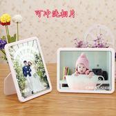 韓式相框擺台7寸6寸8寸七寸10寸婚紗照片創意簡約兒童寶寶照片框